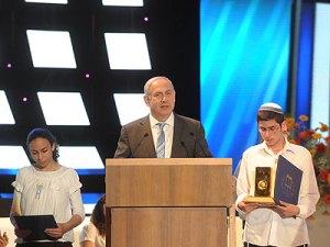 "Bible Quizmaster Benjamin ""Bibi"" Netanyahu"