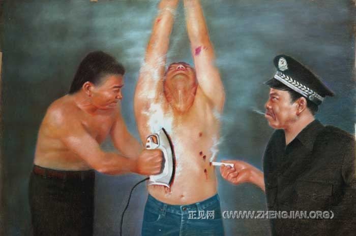 Torture of Falun Gong practitioner