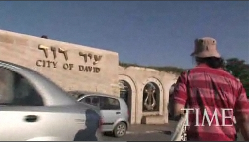City of David (click to view)