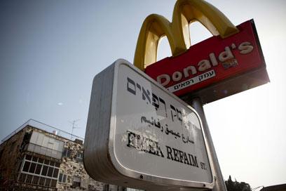A Non-Kosher McDonalds on Emek Refaim Street