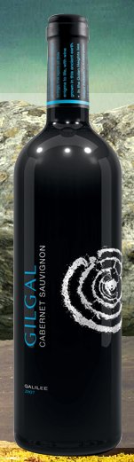 "Gilgal's Cab Sav - Note the image of Gilgal Refaim (""The Circle of Giants"") on the label"