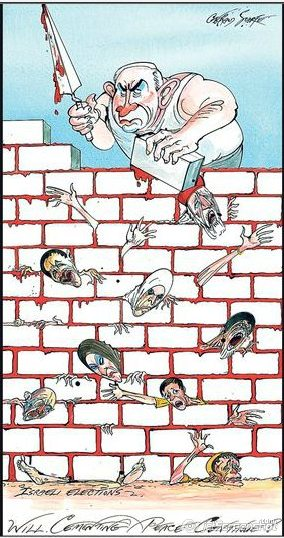 Bibi's wall