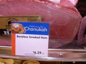 kosher-ham