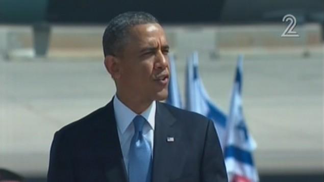 Obama at Ben Gurion Airport