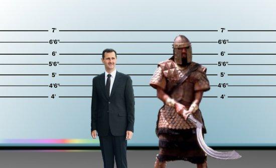 Goliath versus Bashar Al-Assad