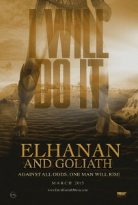 elhanan-and-goliath-film-poster