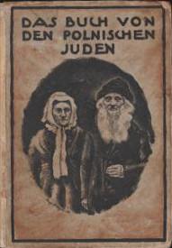 Agnon - Das Buch der Polnischen Juden