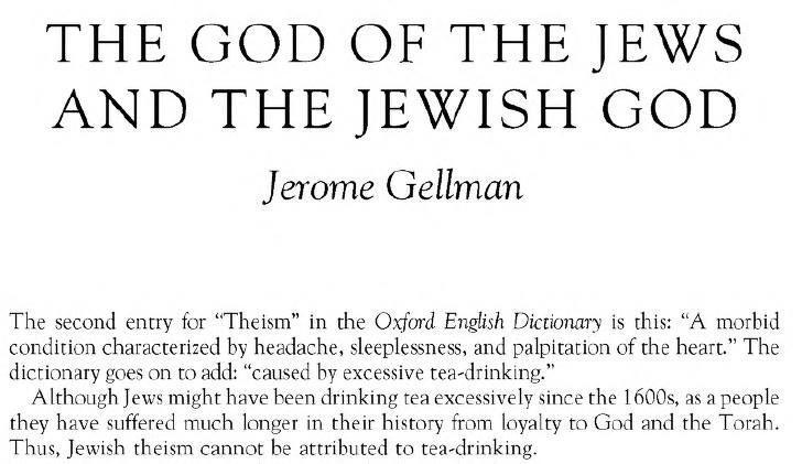 Orgasm dictionary hebrew