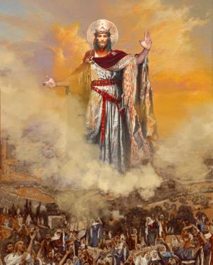 giant-jesus